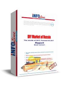 DIY market of Russia. The results of 2013. Forecast till 2017.