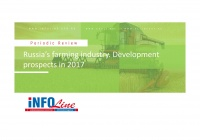"""Russia's farming industry. Development prospects in 2017"""