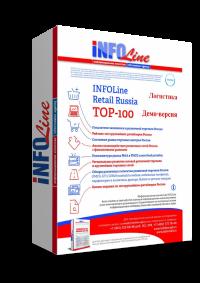 INFOLine Retail Russia ТOP-100.Тенденции 2015 года. Прогноз до 2018 года. Логистика и распределительные центры торговых сетей FMCG и Non-Food