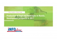 """Production of food and beverages in Russia. Development prospects in 2017"""
