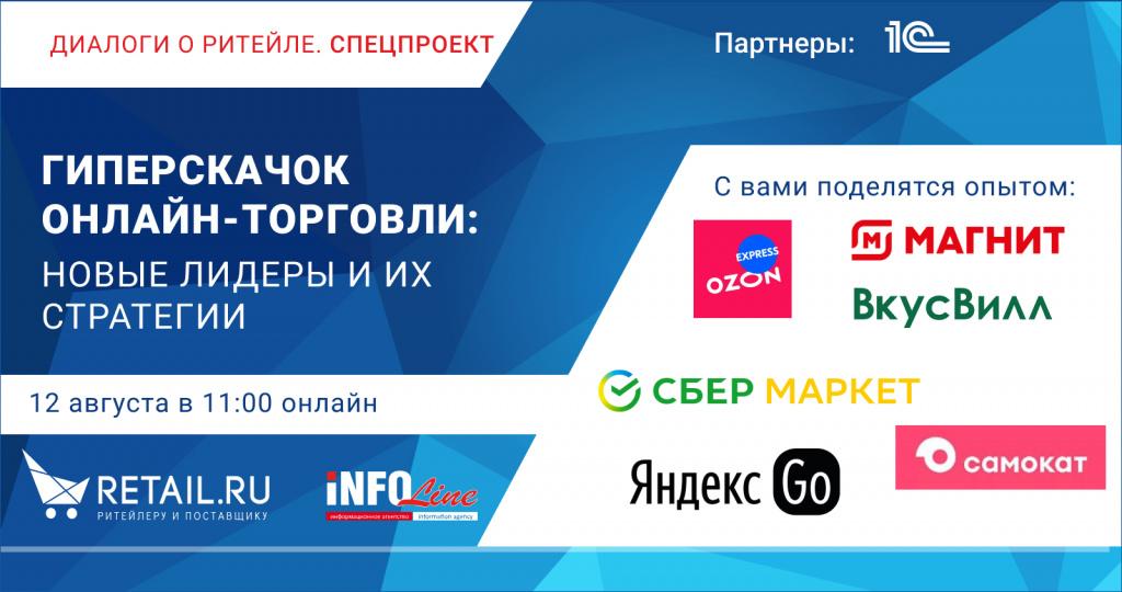 Гиперскачок_new.jpg